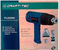 Фен промышленный Crafttec PLD2000