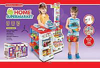 Супермаркет игровой набор 668-02