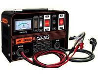 Зарядное устройство Днипро М CB-20S !!! При оплате на карту -- для Вас ОПТОВАЯ ЦЕНА