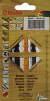 Набор пилочек для лобзика Rebir 102270 Ассорти 5шт