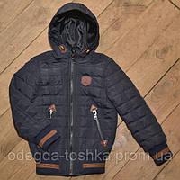 Демисезонная стеганная куртка для мальчика BOY. Размеры 32 - 46