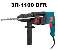 Перфоратор  ЗП-1100 DFR