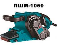 Ленточная шлифмашина  ЛШМ-1050