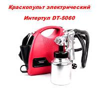 Краскопульт электрический  600 Вт Paint Zoom