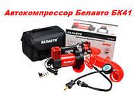Компрессор автомобильный БелАвто 10.0 Атм С сигнальным фонарем + Сумка в комплекте