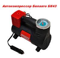 Компрессор автомобильный БелАвто 40л/мин 10.0 Атм + Сумка в комплекте