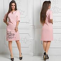 Платье с рукавом летучая мышь,  на груди V-образный вырез, с одной стороны накатка / 4 цвета  арт 3923-544