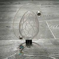 Форма для шоколада 3D Яйцо