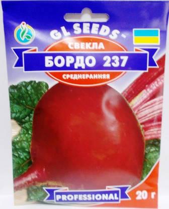 Буряк Бордо 237 20г (GL Seeds)