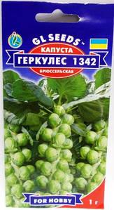 Капуста брюсельська Геркулес 1342 1г (GL seeds)