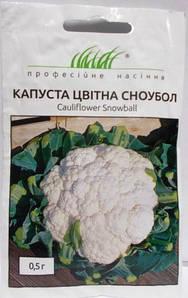 Капуста цвітна Сноубол 0,5г  (Проф насіння)