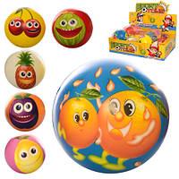 Мяч детский фомовый E4020 (288шт) 9,5см, фрукты, 12шт(микс видов) в дисплее, 38-28-10см