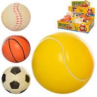 Мяч детский фомовый E4005 (288шт) 9,5см, 12шт(4 вида)в дисплее, 38-28-10см