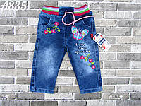Практичные синие  джинсы для девочек 1-4 года