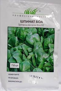 Шпинат Боа 750н (Проф насіння)