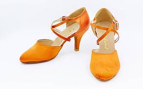 Обувь для танца (стандарт женский) LD6001-BZ.Акционная цена 41рм. Распродажа!