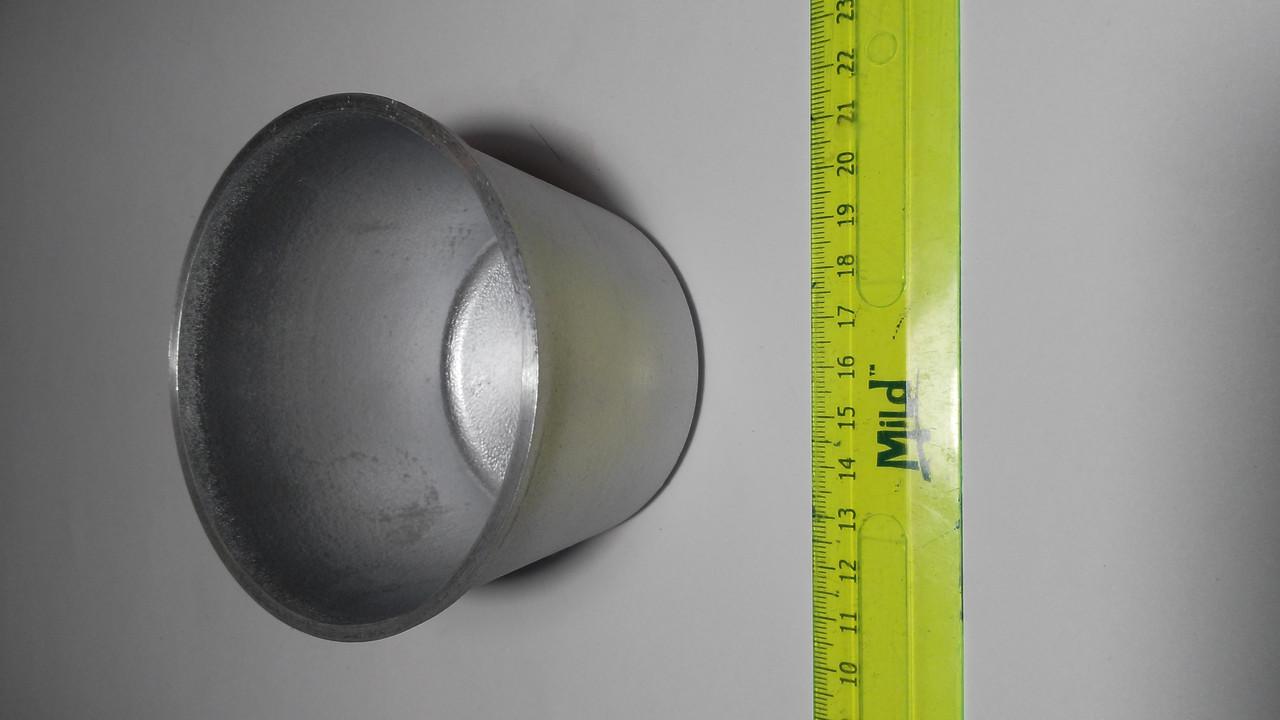 Форма алюминиевая для выпечки пасхи № 1