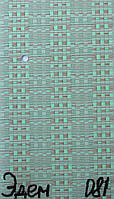 Вертикальные жалюзи 89 мм ткань Эдем Зелёный
