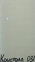 Вертикальные жалюзи 89 мм ткань Кристалл Серый