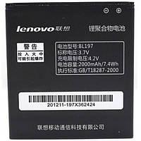 Аккумулятор для мобильно телефона АААА ORIGINAL LENOVO BL196/A820 (тех.пак)