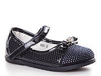 Детская обувь оптом в Одессе. Детские туфли для маленьких деток бренда Башили (рр. с 20 по 27)