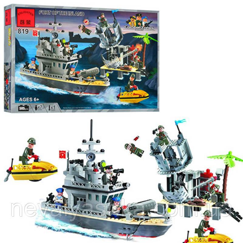 Конструктор Brick Enlighten Combat zone, Военный Корабль, 505 дет., 819, 006759