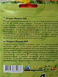 Огурец Феникс 640, 5г, фото 2