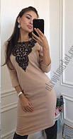 """Платье стильное женское (44-50) """"Meri"""" купить оптом со склада LM-869"""