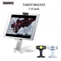 Автодержатель для планшета Holder Remax RM-C16