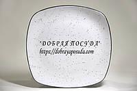 Квадратная тарелка Farn Siesta 240мм. Мрамор