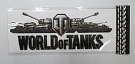 Виниловые наклейки WORLD OF TANKS  21х8,5 см, 23х17 см, 31х12,5 см, 46х18 см, 61х24 см