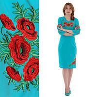 Вышитые платья в украинском стиле Соломия