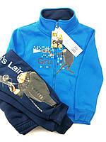 Спортивный костюм для мальчика Франция р.98,104,116,128