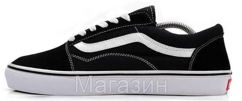Мужские кеды Vans Old Skool Black White Ванс Олд Скул черные - Магазин  обуви New 6fa7e050b6f2f