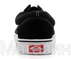 Купить Мужские кеды Vans Old Skool Black White Ванс Олд Скул черные ... 338ace8cb567d