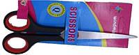 Ножницы 17см №701 с резиновыми вставками уп24