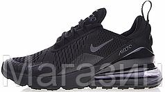 Мужские спортивные кроссовки Nike Air Max 270 Black Найк Аир Макс 270 черные
