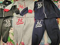Спортивные костюмы начес р 64 для мальчиков и девочек