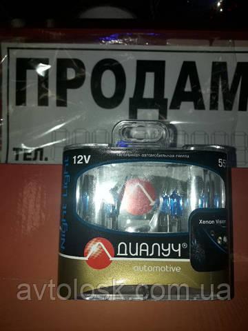 Лампа галогеновая Н1 ,55 ватт,12 вольт.(эффект ксенона).