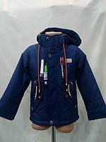 Детская демисезонная  курточка  для мальчика 104-128