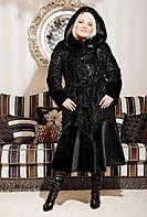 Шуба женская длинная черная М-101