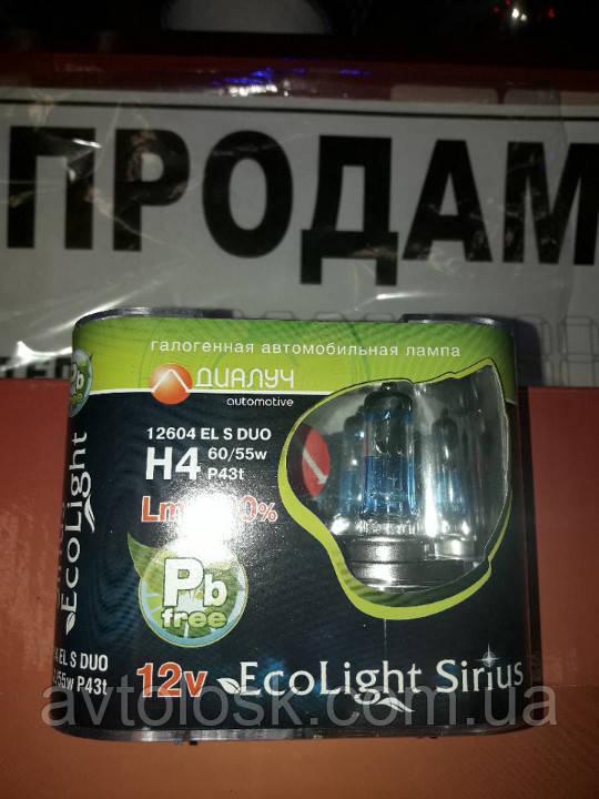 Галогенова лампа ,55/60 +100%.Блакитний світло.(ксенон ефект).