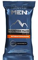 """Твердое мыло """"Антибактериальное"""", Faberlic Men, Фаберлик, 70 гр, 0550"""