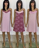 Женская ночная сорочка на тонких бретелях полотно кулир с разным принтом 44-54 р