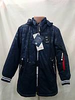 Детская демисезонная  курточка  для мальчика размер 128 по 152