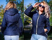 Демисезонная куртка женская ,  размеры 44-54