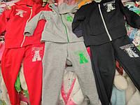 Спортивные костюмы трикотаж р. 52 для мальчиков и девочек