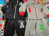Спортивные костюмы трикотаж р 56  для мальчиков и девочек