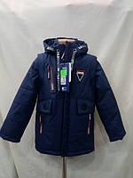 Детская демисезонная  курточка + жилетка для мальчика размер 98-128