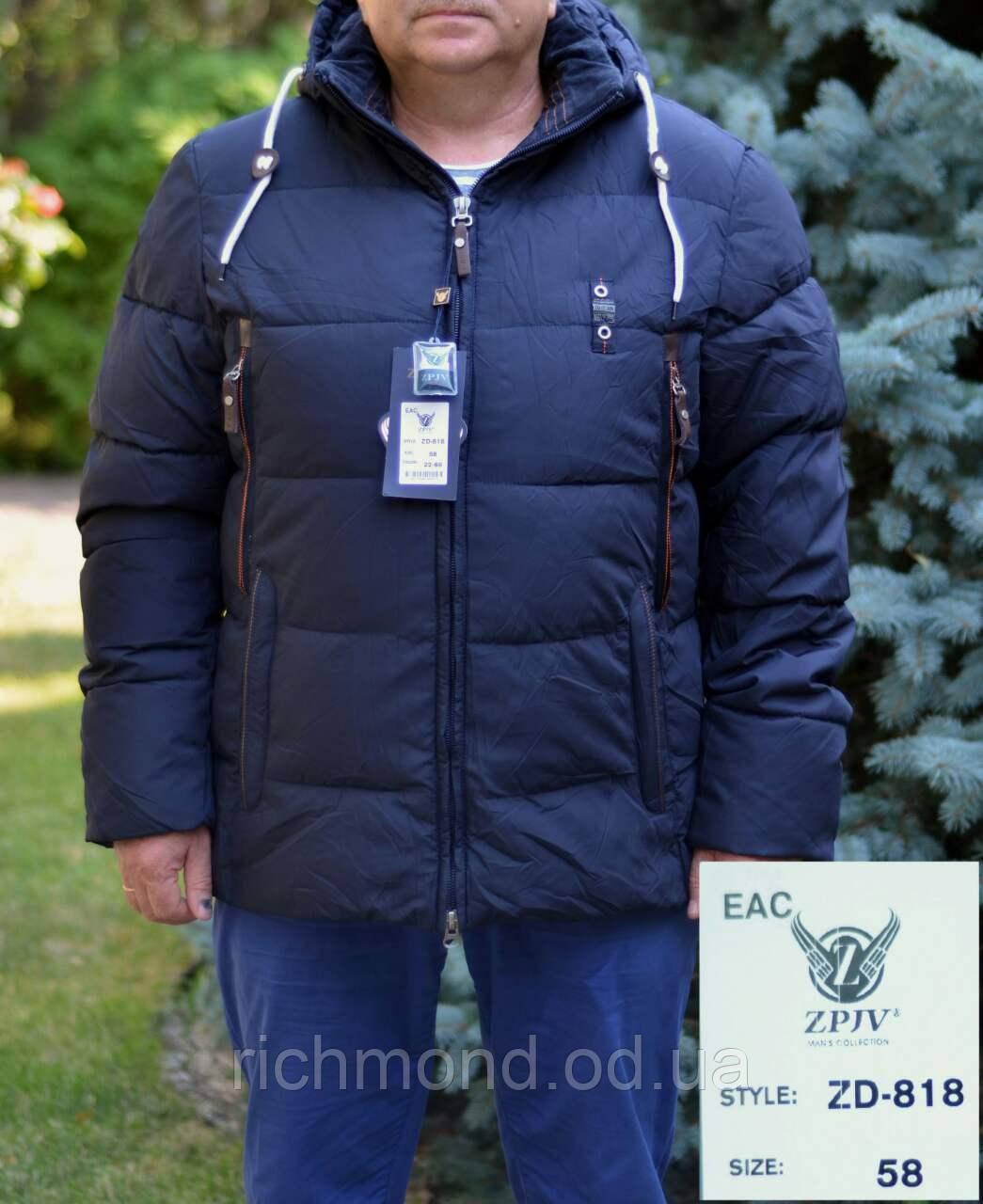 9eb3e36d6184 Мужская парка с капюшоном , цена 2 800 грн., купить в Одессе — Prom ...